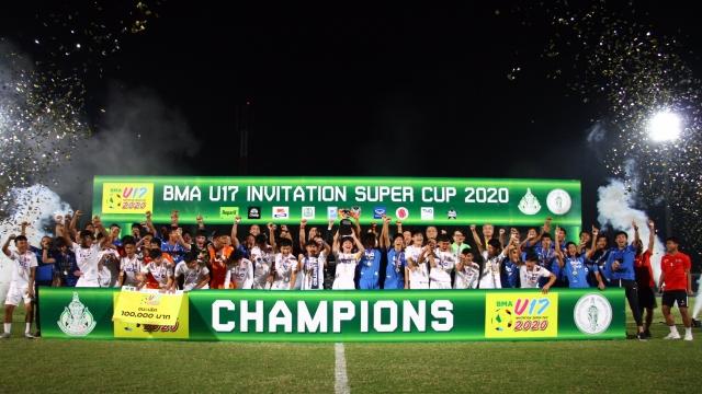 ผงาดแชมป์บอล BMA U17 บีจีจูเนียร์เอาชนะบุรีรัมย์ 4-1